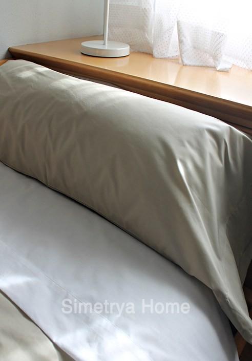 Saco n rdico infantil barcelona ropa de cama infantil - Ropa de cama barcelona ...